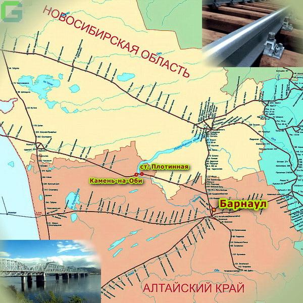 Карта и схема железных дорог Алтайского края.